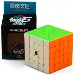 5x5x5 Mofang Jiaoshi Meilong, Stickerless
