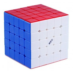 5x5x5 Qiyi MS Magnetic Stickerless